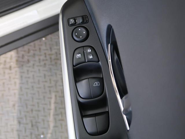 X 登録済未使用車 プロパイロット LEDヘッド インテリジェントエマージェンシーブレーキ オートマチックハイビーム ハーフレザーシート コーナーセンサー(32枚目)