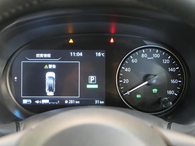 X 登録済未使用車 プロパイロット LEDヘッド インテリジェントエマージェンシーブレーキ オートマチックハイビーム ハーフレザーシート コーナーセンサー(34枚目)