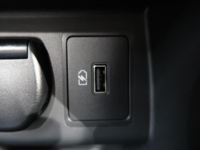 X 登録済未使用車 プロパイロット LEDヘッド インテリジェントエマージェンシーブレーキ オートマチックハイビーム ハーフレザーシート コーナーセンサー(37枚目)