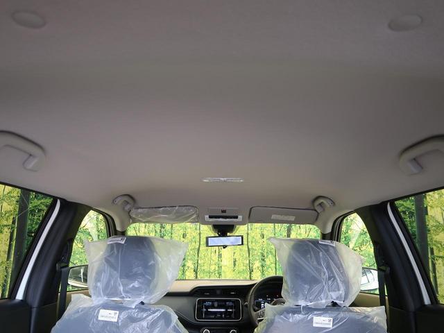 X 登録済未使用車 プロパイロット LEDヘッド インテリジェントエマージェンシーブレーキ オートマチックハイビーム ハーフレザーシート コーナーセンサー(38枚目)