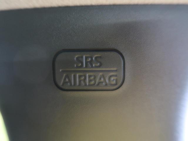 X 登録済未使用車 プロパイロット LEDヘッド インテリジェントエマージェンシーブレーキ オートマチックハイビーム ハーフレザーシート コーナーセンサー(44枚目)