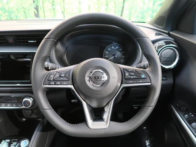 X 登録済未使用車 プロパイロット LEDヘッド インテリジェントエマージェンシーブレーキ オートマチックハイビーム ハーフレザーシート コーナーセンサー(45枚目)