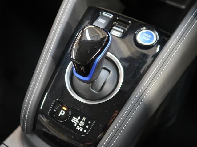 X 登録済未使用車 プロパイロット LEDヘッド インテリジェントエマージェンシーブレーキ オートマチックハイビーム ハーフレザーシート コーナーセンサー(48枚目)