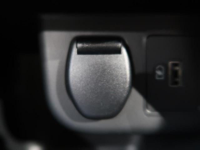 X 登録済未使用車 プロパイロット LEDヘッド インテリジェントエマージェンシーブレーキ オートマチックハイビーム ハーフレザーシート コーナーセンサー(54枚目)