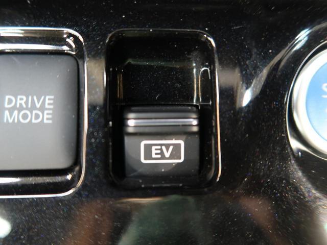X 登録済未使用車 プロパイロット LEDヘッド インテリジェントエマージェンシーブレーキ オートマチックハイビーム ハーフレザーシート コーナーセンサー(56枚目)
