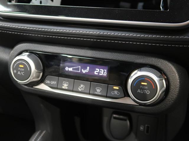 X 登録済未使用車 プロパイロット LEDヘッド インテリジェントエマージェンシーブレーキ オートマチックハイビーム ハーフレザーシート コーナーセンサー(62枚目)