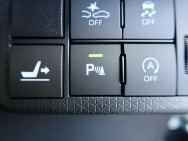 Xターボ 届出済未使用車 電動スライド スマートアシスト スマートキー アイドリングストップ LEDヘッドライト コーナーセンサー オートマチックハイビーム(5枚目)