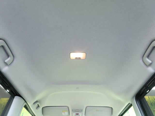 Xターボ 届出済未使用車 電動スライド スマートアシスト スマートキー アイドリングストップ LEDヘッドライト コーナーセンサー オートマチックハイビーム(35枚目)