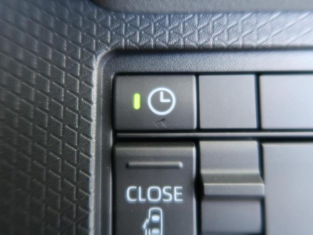 Xターボ 届出済未使用車 電動スライド スマートアシスト スマートキー アイドリングストップ LEDヘッドライト コーナーセンサー オートマチックハイビーム(39枚目)