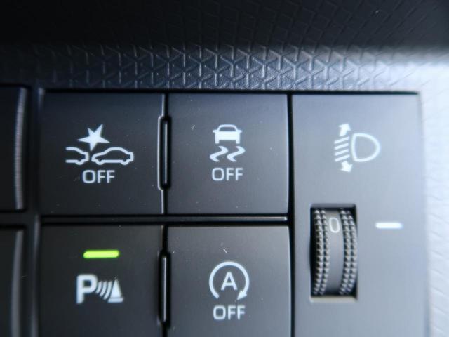 Xターボ 届出済未使用車 電動スライド スマートアシスト スマートキー アイドリングストップ LEDヘッドライト コーナーセンサー オートマチックハイビーム(40枚目)