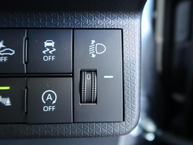 Xターボ 届出済未使用車 電動スライド スマートアシスト スマートキー アイドリングストップ LEDヘッドライト コーナーセンサー オートマチックハイビーム(41枚目)