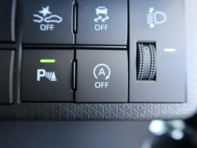 Xターボ 届出済未使用車 電動スライド スマートアシスト スマートキー アイドリングストップ LEDヘッドライト コーナーセンサー オートマチックハイビーム(42枚目)