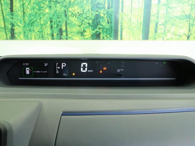 Xターボ 届出済未使用車 電動スライド スマートアシスト スマートキー アイドリングストップ LEDヘッドライト コーナーセンサー オートマチックハイビーム(44枚目)