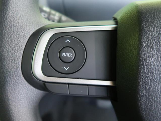 Xターボ 届出済未使用車 電動スライド スマートアシスト スマートキー アイドリングストップ LEDヘッドライト コーナーセンサー オートマチックハイビーム(47枚目)