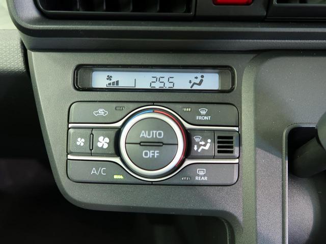 Xターボ 届出済未使用車 電動スライド スマートアシスト スマートキー アイドリングストップ LEDヘッドライト コーナーセンサー オートマチックハイビーム(48枚目)