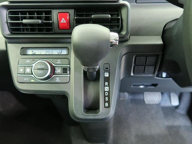 Xターボ 届出済未使用車 電動スライド スマートアシスト スマートキー アイドリングストップ LEDヘッドライト コーナーセンサー オートマチックハイビーム(49枚目)