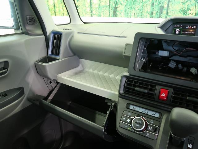 Xターボ 届出済未使用車 電動スライド スマートアシスト スマートキー アイドリングストップ LEDヘッドライト コーナーセンサー オートマチックハイビーム(50枚目)