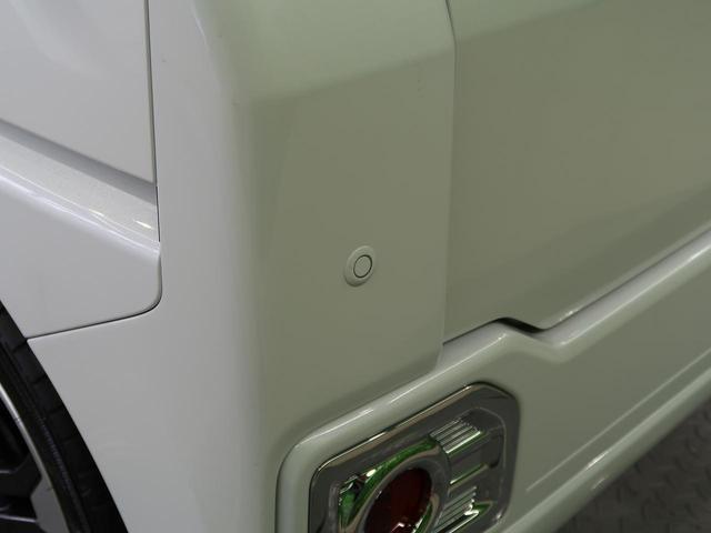 GターボリミテッドSAIII 届出済未使用車 スマートアシスト 両側電動ドア 全周囲カメラ ターボ LEDヘッド LEDフォグ スマートキー オートハイビーム 純正15インチアルミ アイドリングストップ 電動格納ミラー(26枚目)