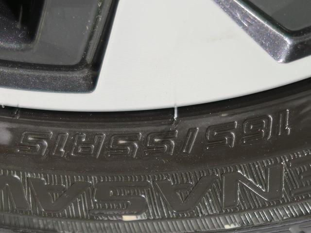 GターボリミテッドSAIII 届出済未使用車 スマートアシスト 両側電動ドア 全周囲カメラ ターボ LEDヘッド LEDフォグ スマートキー オートハイビーム 純正15インチアルミ アイドリングストップ 電動格納ミラー(27枚目)