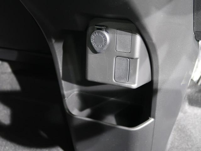 GターボリミテッドSAIII 届出済未使用車 スマートアシスト 両側電動ドア 全周囲カメラ ターボ LEDヘッド LEDフォグ スマートキー オートハイビーム 純正15インチアルミ アイドリングストップ 電動格納ミラー(36枚目)