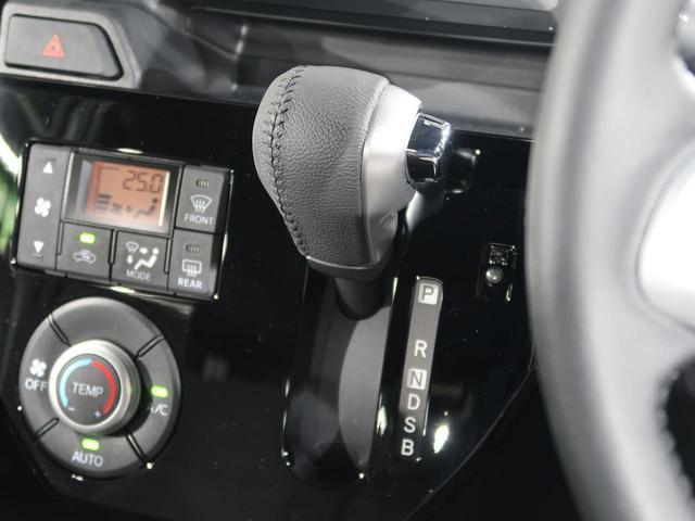 GターボリミテッドSAIII 届出済未使用車 スマートアシスト 両側電動ドア 全周囲カメラ ターボ LEDヘッド LEDフォグ スマートキー オートハイビーム 純正15インチアルミ アイドリングストップ 電動格納ミラー(41枚目)
