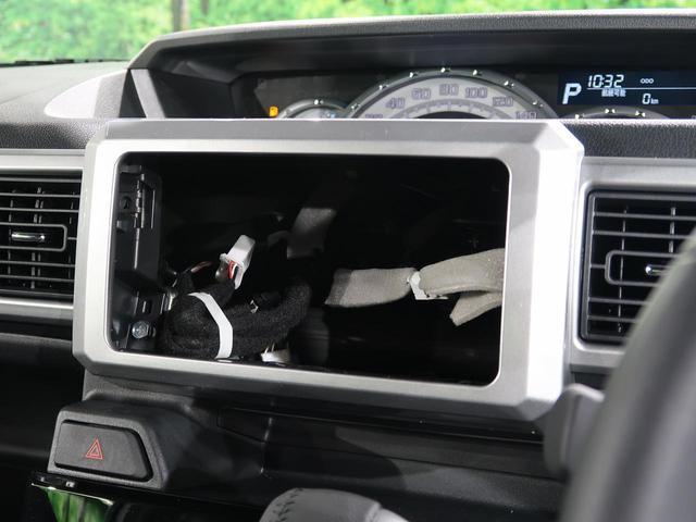 GターボリミテッドSAIII 届出済未使用車 スマートアシスト 両側電動ドア 全周囲カメラ ターボ LEDヘッド LEDフォグ スマートキー オートハイビーム 純正15インチアルミ アイドリングストップ 電動格納ミラー(42枚目)
