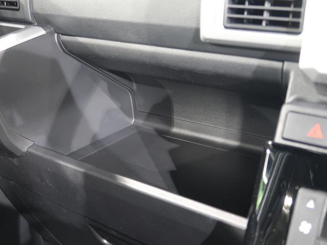 GターボリミテッドSAIII 届出済未使用車 スマートアシスト 両側電動ドア 全周囲カメラ ターボ LEDヘッド LEDフォグ スマートキー オートハイビーム 純正15インチアルミ アイドリングストップ 電動格納ミラー(44枚目)