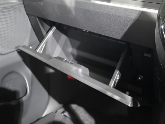GターボリミテッドSAIII 届出済未使用車 スマートアシスト 両側電動ドア 全周囲カメラ ターボ LEDヘッド LEDフォグ スマートキー オートハイビーム 純正15インチアルミ アイドリングストップ 電動格納ミラー(45枚目)