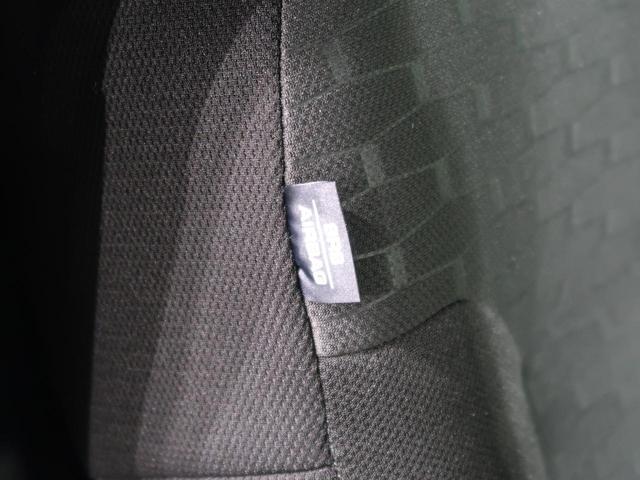 GターボリミテッドSAIII 届出済未使用車 スマートアシスト 両側電動ドア 全周囲カメラ ターボ LEDヘッド LEDフォグ スマートキー オートハイビーム 純正15インチアルミ アイドリングストップ 電動格納ミラー(47枚目)