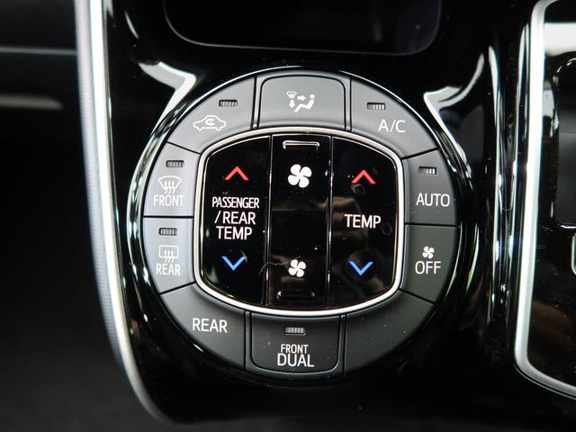 ZS 煌III 7人 登録済未使用車 セーフティセンス 両側電動ドア LEDヘッド クリアランスソナー クルーズコントロール ハーフレザー オートハイビーム スマートキー デュアルオートエアコン オートライト 禁煙車(8枚目)