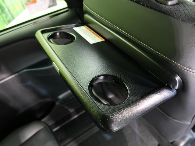 ZS 煌III 7人 登録済未使用車 セーフティセンス 両側電動ドア LEDヘッド クリアランスソナー クルーズコントロール ハーフレザー オートハイビーム スマートキー デュアルオートエアコン オートライト 禁煙車(10枚目)