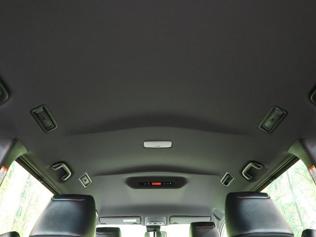 ZS 煌III 7人 登録済未使用車 セーフティセンス 両側電動ドア LEDヘッド クリアランスソナー クルーズコントロール ハーフレザー オートハイビーム スマートキー デュアルオートエアコン オートライト 禁煙車(26枚目)