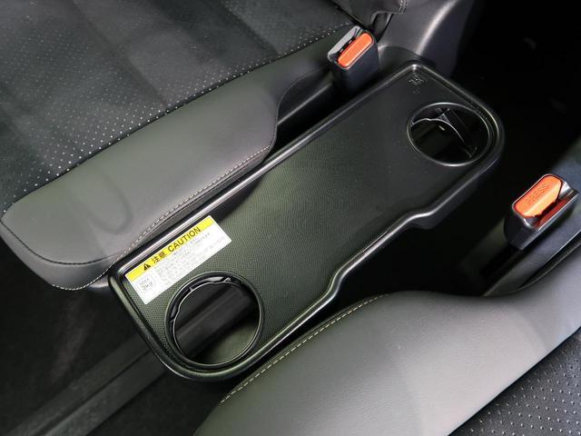 ZS 煌III 7人 登録済未使用車 セーフティセンス 両側電動ドア LEDヘッド クリアランスソナー クルーズコントロール ハーフレザー オートハイビーム スマートキー デュアルオートエアコン オートライト 禁煙車(30枚目)