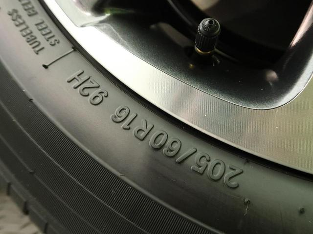 ZS 煌III 7人 登録済未使用車 セーフティセンス 両側電動ドア LEDヘッド クリアランスソナー クルーズコントロール ハーフレザー オートハイビーム スマートキー デュアルオートエアコン オートライト 禁煙車(35枚目)
