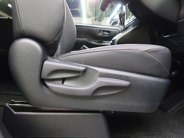 ZS 煌III 7人 登録済未使用車 セーフティセンス 両側電動ドア LEDヘッド クリアランスソナー クルーズコントロール ハーフレザー オートハイビーム スマートキー デュアルオートエアコン オートライト 禁煙車(41枚目)