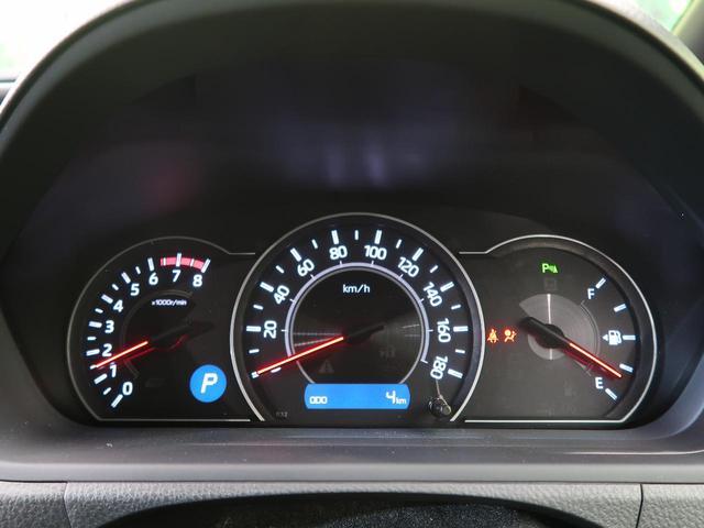 ZS 煌III 7人 登録済未使用車 セーフティセンス 両側電動ドア LEDヘッド クリアランスソナー クルーズコントロール ハーフレザー オートハイビーム スマートキー デュアルオートエアコン オートライト 禁煙車(44枚目)