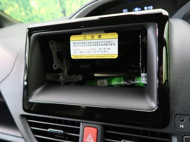 ZS 煌III 7人 登録済未使用車 セーフティセンス 両側電動ドア LEDヘッド クリアランスソナー クルーズコントロール ハーフレザー オートハイビーム スマートキー デュアルオートエアコン オートライト 禁煙車(45枚目)