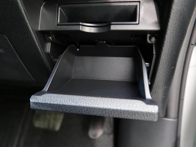 ZS 煌III 7人 登録済未使用車 セーフティセンス 両側電動ドア LEDヘッド クリアランスソナー クルーズコントロール ハーフレザー オートハイビーム スマートキー デュアルオートエアコン オートライト 禁煙車(47枚目)