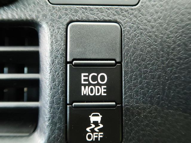 ZS 煌III 7人 登録済未使用車 セーフティセンス 両側電動ドア LEDヘッド クリアランスソナー クルーズコントロール ハーフレザー オートハイビーム スマートキー デュアルオートエアコン オートライト 禁煙車(51枚目)