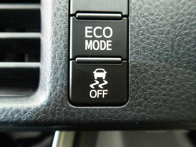 ZS 煌III 7人 登録済未使用車 セーフティセンス 両側電動ドア LEDヘッド クリアランスソナー クルーズコントロール ハーフレザー オートハイビーム スマートキー デュアルオートエアコン オートライト 禁煙車(52枚目)