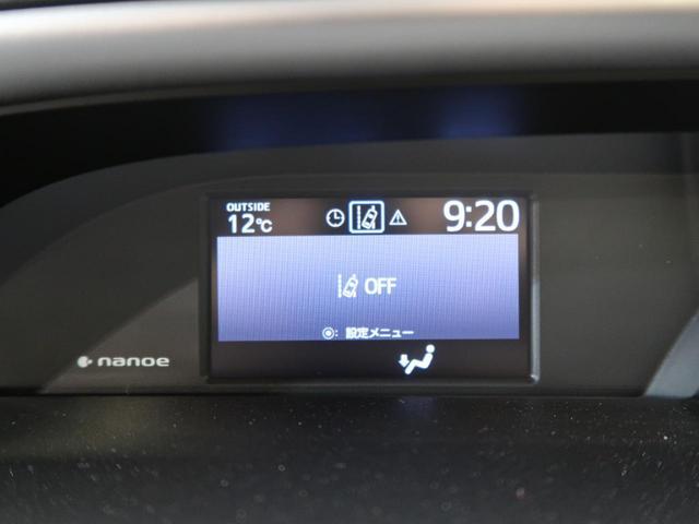 ZS 煌III 7人 登録済未使用車 セーフティセンス 両側電動ドア LEDヘッド クリアランスソナー クルーズコントロール ハーフレザー オートハイビーム スマートキー デュアルオートエアコン オートライト 禁煙車(53枚目)