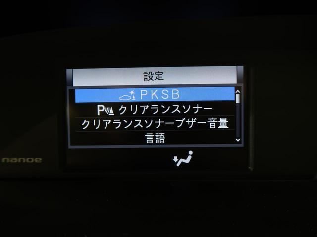 ZS 煌III 7人 登録済未使用車 セーフティセンス 両側電動ドア LEDヘッド クリアランスソナー クルーズコントロール ハーフレザー オートハイビーム スマートキー デュアルオートエアコン オートライト 禁煙車(54枚目)