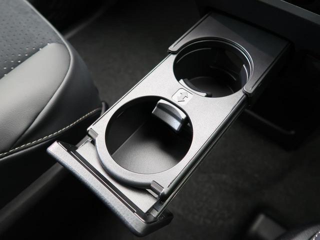 ZS 煌III 7人 登録済未使用車 セーフティセンス 両側電動ドア LEDヘッド クリアランスソナー クルーズコントロール ハーフレザー オートハイビーム スマートキー デュアルオートエアコン オートライト 禁煙車(57枚目)
