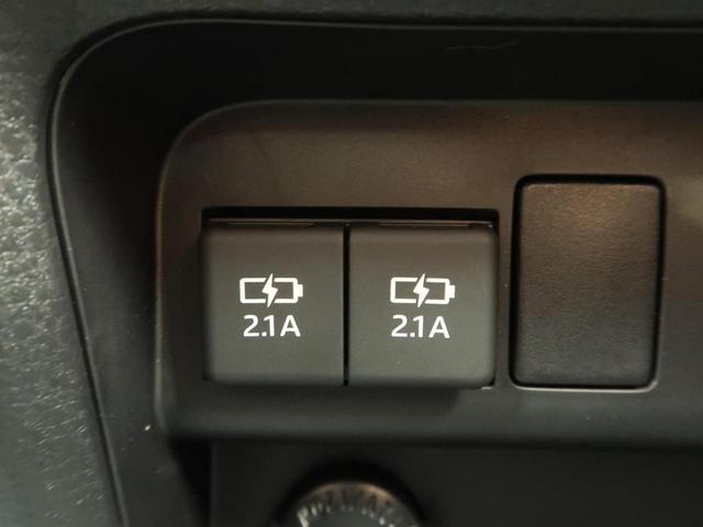 ZS 煌III 7人 登録済未使用車 セーフティセンス 両側電動ドア LEDヘッド クリアランスソナー クルーズコントロール ハーフレザー オートハイビーム スマートキー デュアルオートエアコン オートライト 禁煙車(59枚目)