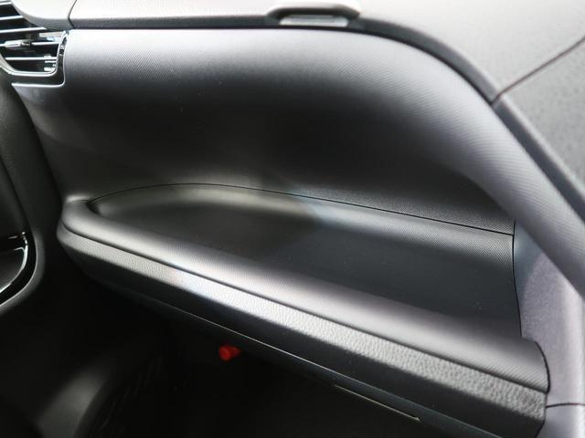 ZS 煌III 7人 登録済未使用車 セーフティセンス 両側電動ドア LEDヘッド クリアランスソナー クルーズコントロール ハーフレザー オートハイビーム スマートキー デュアルオートエアコン オートライト 禁煙車(62枚目)