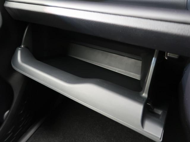 ZS 煌III 7人 登録済未使用車 セーフティセンス 両側電動ドア LEDヘッド クリアランスソナー クルーズコントロール ハーフレザー オートハイビーム スマートキー デュアルオートエアコン オートライト 禁煙車(63枚目)