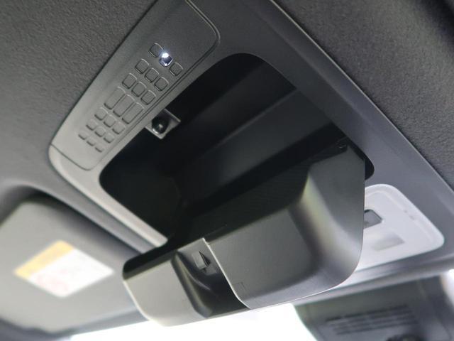 ZS 煌III 7人 登録済未使用車 セーフティセンス 両側電動ドア LEDヘッド クリアランスソナー クルーズコントロール ハーフレザー オートハイビーム スマートキー デュアルオートエアコン オートライト 禁煙車(64枚目)