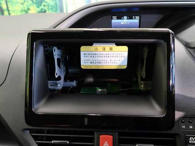ハイブリッドZS 煌III 登録済未使用 セーフティセンス 両側電動ドア ハーフレザーシート シートヒーター LEDヘッド クリアランスソナー リアオートエアコン オートハイビーム 禁煙車 スマートキー 純正16AW(3枚目)