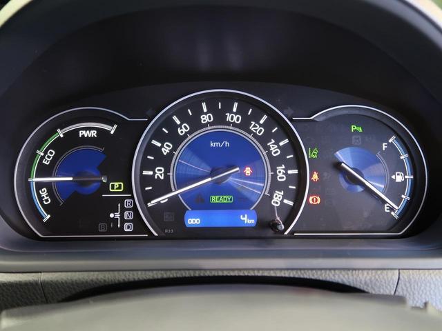 ハイブリッドZS 煌III 登録済未使用 セーフティセンス 両側電動ドア ハーフレザーシート シートヒーター LEDヘッド クリアランスソナー リアオートエアコン オートハイビーム 禁煙車 スマートキー 純正16AW(37枚目)