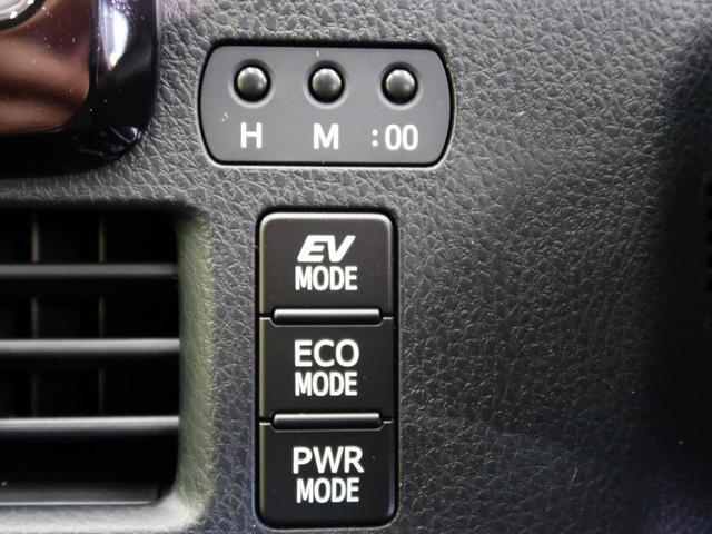 ハイブリッドZS 煌III 登録済未使用 セーフティセンス 両側電動ドア ハーフレザーシート シートヒーター LEDヘッド クリアランスソナー リアオートエアコン オートハイビーム 禁煙車 スマートキー 純正16AW(41枚目)
